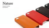 【東西商店】 SGP iPhone 4 Nature leather Case 自然皮革保護套