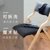實木折疊椅子拆洗簡約家用靠背 家布藝餐椅辦公電腦椅書桌休閒椅wy全館88折