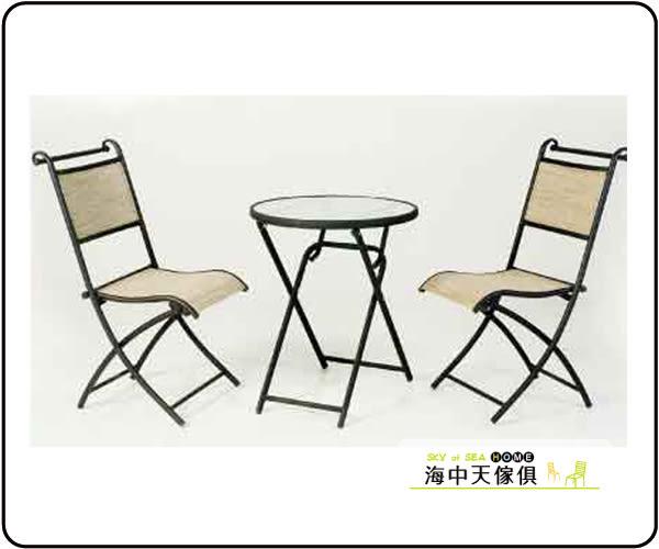 {{ 海中天休閒傢俱廣場 }} B-68 戶外休閒 鋁合金桌椅系列 606-9A 60cm鐵製折合玻璃圓桌組