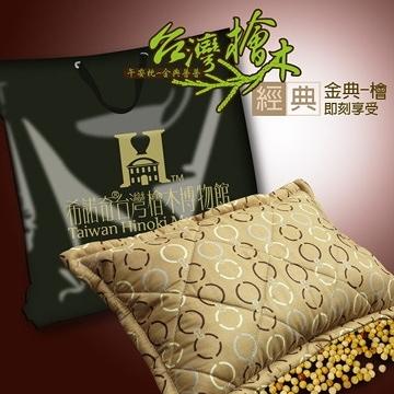 【南紡購物中心】台灣檜木午安枕|金典普普|芬多森林