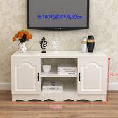 歐式電視櫃現代簡約茶几組合套裝臥室地櫃迷你小戶型客廳電視機櫃   汪喵百貨