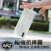 SHIELD 抗摔震手機殼 iPhone X iPhone 8 Plus iPhone 7 6s iX i8 i7 S8+ S8 Plus 保護殼手機套彩邊透明殼軟殼 ARZ