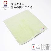 日本桃雪今治超長棉方巾(萊姆綠) 鈴木太太