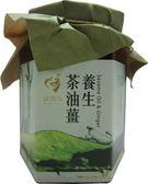 6罐特惠 健康族 養生茶油薑 220g/罐