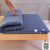 全棉抗菌床墊被加厚1.5m床褥子學生宿舍單人雙人海綿榻榻米1.8米2 MKS宜品居家
