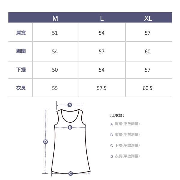 【8:AT】短袖上衣 M-XL(百搭灰)(未滿2件恕無法出貨,退貨需整筆退)