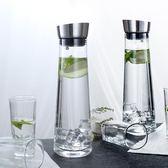 冰水壺 耐熱玻璃壺家用冷水壺無鉛水晶玻璃透明過濾大容量