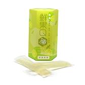 【蜜田本舖】鮮果Q凍 蜂蜜檸檬果凍條(220g/盒)純素