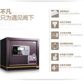 家用小型入墻電子密碼保險箱Eb8964『愛尚生活館』