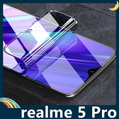 realme 5 Pro 滿版水凝膜 全屏3D曲面 抗藍光 高清 防刮耐磨 防爆抗汙 螢幕保護貼 (兩片裝)