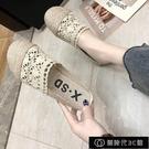 包頭涼拖鞋女夏社會文藝復古亞麻蕾絲鏤空孕婦鞋平底透氣半托女鞋