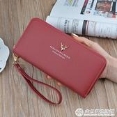 女士錢包女長款手拿包2019新款拉鏈多功能長款大容量皮夾手機包『向日葵生活館』