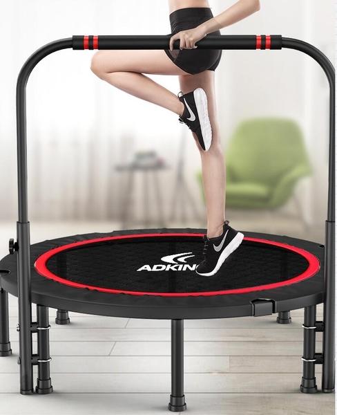 彈跳床 帶扶手 24H達 健身房家用兒童室內彈跳床戶外蹭蹭床成人運動床 土城現貨