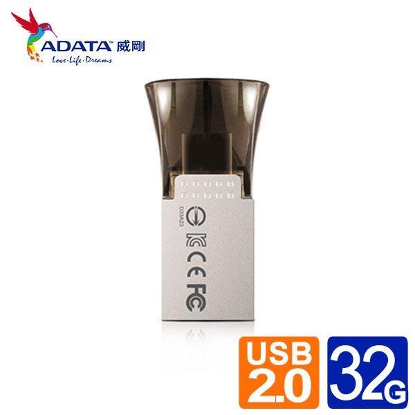 【台中平價鋪】全新  ADATA 威剛 UC330 32GB USB2.0 OTG 雙傳輸隨身碟 終生保固