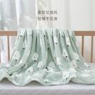 威爾貝魯嬰兒蓋毯秋冬季法蘭絨毯子四季通用兒童毛毯新生兒小被子 夢幻小鎮ATT