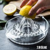 手動榨汁機玻璃檸檬榨汁器手動家用大號水果汁壓榨器機 zm4395【艾菲爾女王】