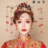 新娘頭飾古裝鳳冠步搖中式發飾雅柔-蘇迪奈