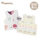Hoppetta 日本 六層紗前扣背心-多款可選