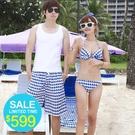 Qmigirl 藍色千鳥紋繞脖二件式情侶比基尼泳衣/泳褲【WET417】男女分開售