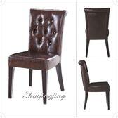 【水晶晶家具】雷恩黑色造型鐵腳酒紅色PVC乳膠透氣皮餐椅 JF8488-1
