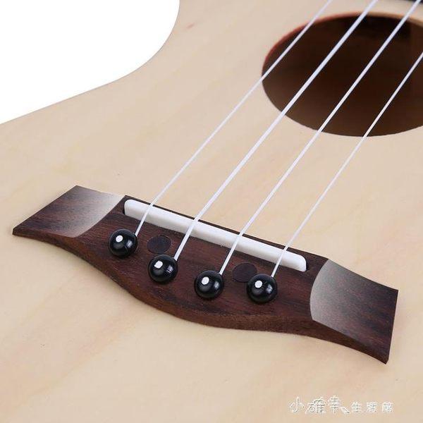 尤克裡裡21寸23寸初學者成人女學生兒童ukulele烏克麗麗小吉他YQS 小確幸