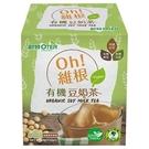 歐特 Oh!維根-有機豆奶茶 16公克x10包/盒