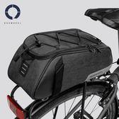 自行車收納 新款樂炫車包山地自行車包騎行尾包貨架包馱包單車裝備配件【快速出貨超夯八八折】