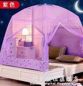 蒙古包蚊帳1.8m床雙人有底家用1.5米支架拉錬開門1.2單人學生宿舍 WD科炫數位