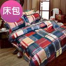 【Novaya‧諾曼亞】《布列顛郡》絲光棉單人二件式床包組(紅)