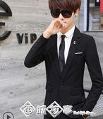 男士西服套裝青少年韓版修身小西裝三件套學生休閑西裝結婚正裝潮 西城故事