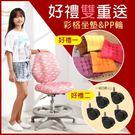 進化版!! 台灣製 守習兒童椅 電腦椅 ...