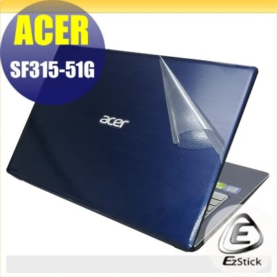 【Ezstick】ACER Swift 3 SF315 SF315-51G 透氣機身保護貼(含上蓋貼、鍵盤週圍貼、底部貼