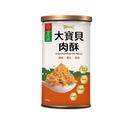 【台糖安心豚】大寶貝肉酥 x1罐(180g/罐) ~葵花油焙炒~添加多種營養
