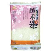 金農越禾米1kg【愛買】