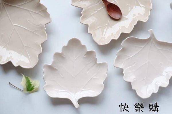 陶瓷早餐盤面包盤點心碟子
