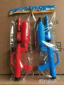 玩具水槍 漂流水槍 玩具水槍兒童水槍可樂礦泉水瓶水槍高壓水槍 igo 第六空間