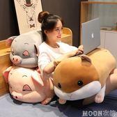 抱枕 靠枕 可愛豬倉鼠抱枕被子兩用辦公室午睡毯靠枕床頭睡覺夾腿YYJ moon衣櫥