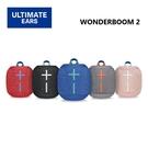 [唐尼樂器] 公司貨免運 羅技 UE WonderBoom 2 防水 藍牙喇叭 公司貨保固兩年(5色齊全)