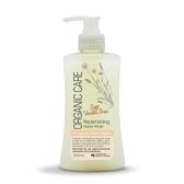 【澳洲Natures Organics】植粹溫和滋養洗手乳(香草牛油果)250mlx4入-箱購