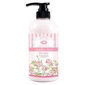 【Paris  Fragrance巴黎香氛】純真 ‧ 薔薇玫瑰嫩白身體乳500ml