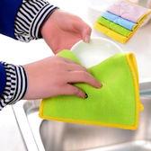 毛巾 雙色細纖清潔毛巾 26 X 13 cm 超細纖維 親膚柔軟 擦拭布    【ZRV034】-收納女王