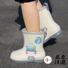 兒童雨鞋男女童防水雨靴防滑輕便水鞋寶寶套鞋【君來佳選】