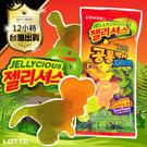 【韓國正品!巨大恐龍造型軟糖】korea...