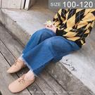 韓版女童寬褲。ROUROU童裝。春秋女童中小童牛仔毛邊寬褲長褲 0232-336