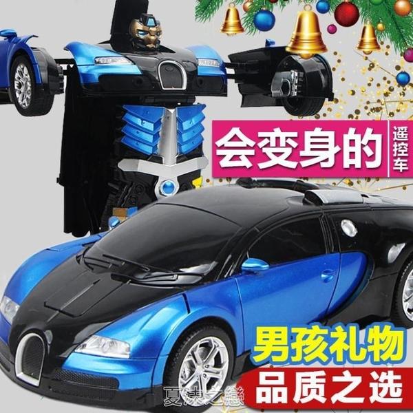 手勢感應遙控變形汽車金剛機器人遙控車充電動男孩賽車兒童玩具車 快速出貨