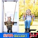 兒童鞦韆戶外軟板蕩鞦韆室內戶外鞦韆座椅吊椅【左岸男裝】