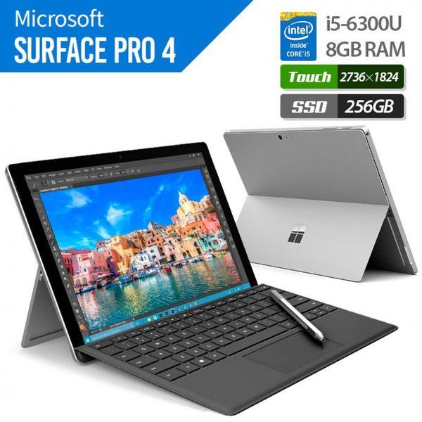 Surface Pro 4(12.3 吋/i5/8G/256G)