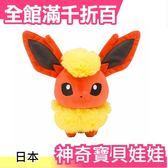 【火伊布 / 火精靈】日本 神奇寶貝 寶可夢 娃娃 口袋妖怪【小福部屋】