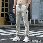 男士休閒褲直筒寬鬆潮流薄款速干運動長褲子春秋男褲冰絲夏季夏褲 可然精品