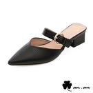 穆勒鞋 俐落氣勢壓紋尖頭穆勒跟鞋(黑)*an.an【18-6678-12bk】【現+預】